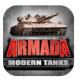 无敌大队-现代坦克