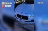 扬州一玛莎拉蒂全车贴LV标上路发抖音,被交警查扣