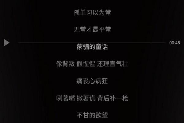 张韶涵新歌歌词犀利有态度,疑似回应范玮琪风波