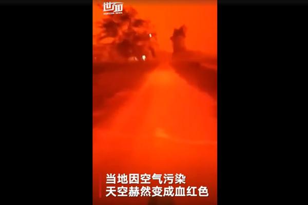 印尼空气污染严重,天空变成血红色
