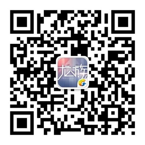 """《龙族幻想》手游新版本""""超级人生""""开启 我要开店&兄弟相遇"""