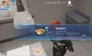 龙族幻想蘑菇番茄汤制作攻略