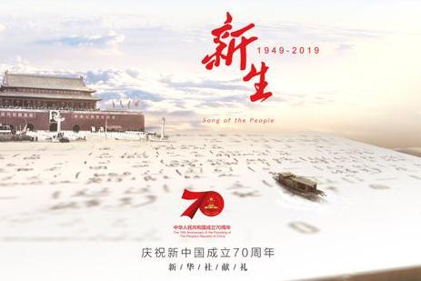 新中国密码:15665,611612