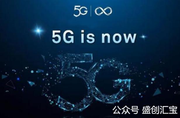 接待5G网络时代,共享充电宝墟市械愧展