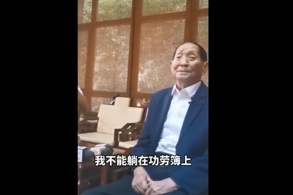 袁隆平谈获得共和国勋章感受:不能躺在功劳簿上睡大觉,还要攀高峰