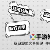"""手游矩阵角逐2019金翎奖""""玩家最喜爱的综合游戏媒体"""""""