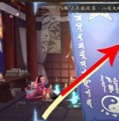 陰陽師10月神秘圖案介紹