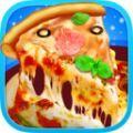 独角兽披萨制作安卓版