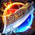 龙戒:龙域之战无限版