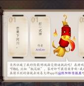 阴阳师灯笼鬼猜谜10月14日谜底先容