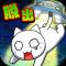白猫与恐怖的宇宙飞船安卓版