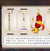 阴阳师灯笼鬼猜谜10月15日谜底先容