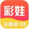 彩娃彩票升级维护版本app下载