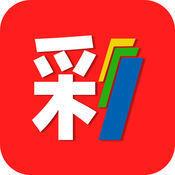 守信彩票app下载