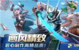 战歌竞技场中部族战神的玩法引荐一览