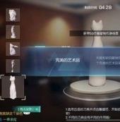 龙族幻想S级雕像制作攻略