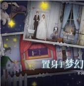 人偶馆绮幻夜中别馆长廊的过法介绍