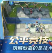 战歌竞技场中哥布林的棋子介绍