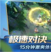 战歌竞技场中兽人棋子的阵容介绍