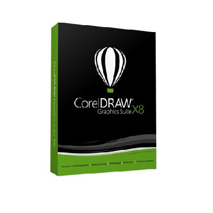 CorelDRAW X8 简体中文