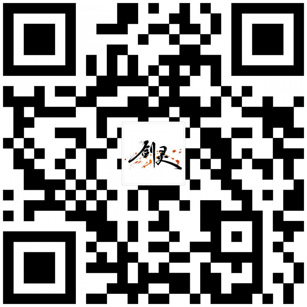 《剑灵》万圣节版本明日上线 新活动大侠追梦路率先开启