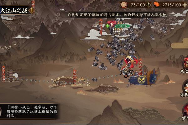 陰陽師大江山之戰第三天打法攻略