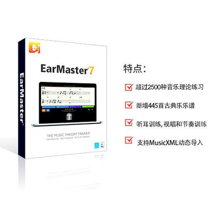 EarmasterPro7