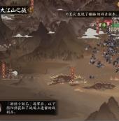 陰陽師大江山之戰第四天打法攻略