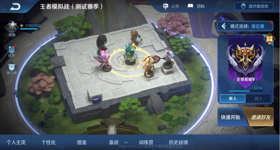 王者模拟战中获得装备的方法介绍