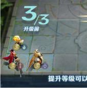 王者模擬戰中刺客英雄的裝備搭配推薦