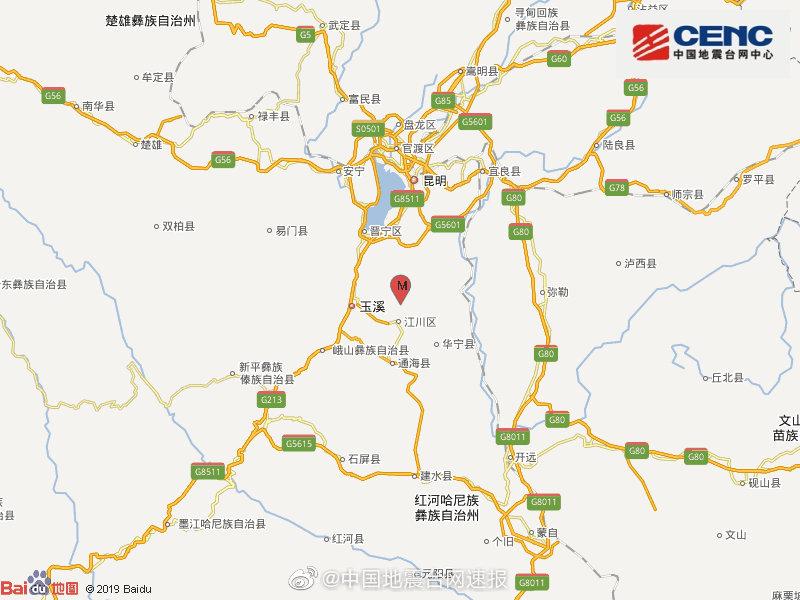 云南玉溪市江川区发生3.5级地震,震源深度12千米