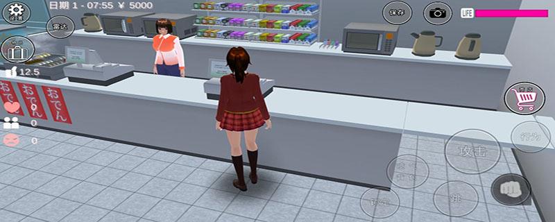 樱花校园模拟器石化版游戏下载-樱花校园模拟器石化版最新版下载