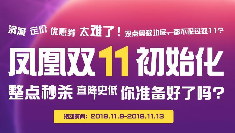2019双十一游戏特惠分享 双十一正版游戏置办指南