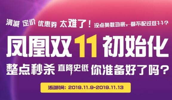 2019双十一游戏特惠分享 双十一正版游戏购买指南