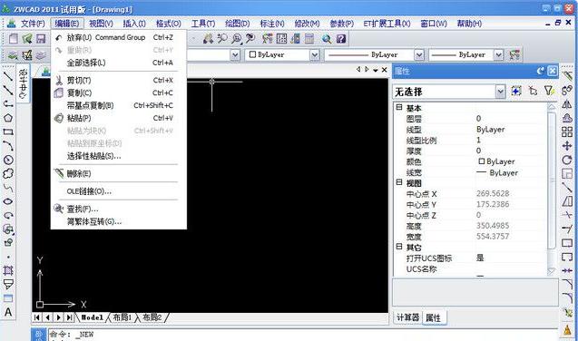 中望CAD2011