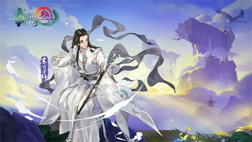 《剑网3:指尖江湖》孟冬钜惠狂欢,海量福利开启!