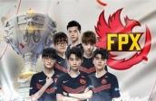 S9总决赛FPX夺冠:FPX击败G2夺得2019全球总决赛冠军