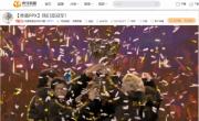 虎牙签约战队FPX获得S9冠军