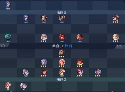 王者模拟战尧天射手阵容玩法介绍