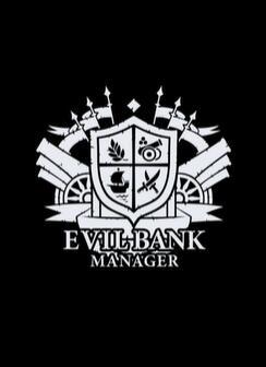 邪恶银行经理