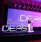 双十一抢票赢大礼!第六届DEAS数字文娱产业年度高峰会1000张VIP门票免费即时限量开抢!