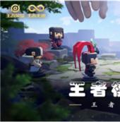 王者模拟战中双人养猪流的玩法介绍