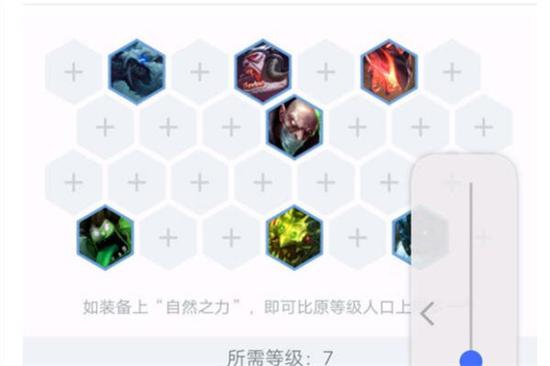 LOL云顶之弈9.23蒙多大嘴主C阵容玩法介绍