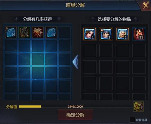 《梦三国手游》:剑胆琴心周瑜上架 军团系统再度更新