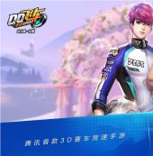 QQ飞车手游中获得猪王徽章的方法介绍
