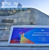 DNF获文创产业立异大奖,广州阿拉德墟市探究文立异情势