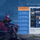 王者模拟战双排强势阵容中期玩法一览