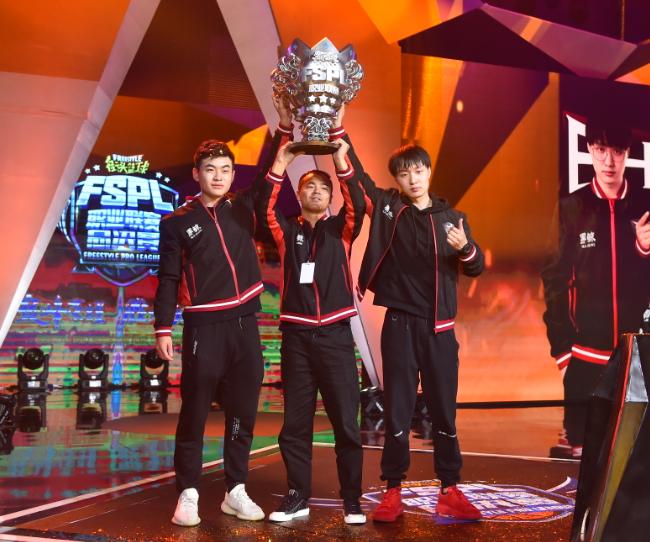 《街头篮球》FSPL总决赛落幕   EHOME强势夺冠