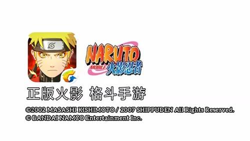《火影忍者》手游NUF直播平台选拔赛战毕 小豪等6位选手晋级小组赛