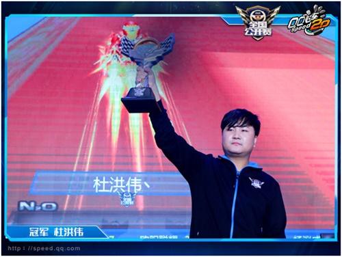 下个赛场见 《QQ飞车》首届全国公开赛圆满落幕